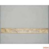 Leather Challah Cover Style PC375WH
