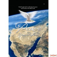 Peace Upon The Land DVD