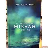 The Secret Of The Mikvah H/C