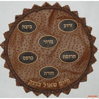 Leather Matzah Cover  PMA140-BR