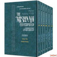 Mishnah Elucidated Moed Personal Size 6 volume Set