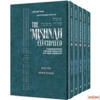 Mishnah Elucidated Nashim Personal Size 5 volume Set