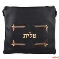 Leather Talis and/or Tefillin Bags Style 110 YG