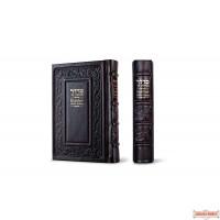 Large Leather Siddur with full English Translation