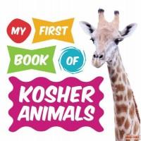 My First Book of Kosher Animals