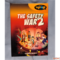 The Safety War 2 (comics)