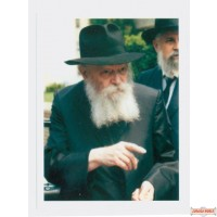 3 Wallet Size Rebbe Pictures ( #2)