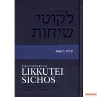 Selections From Likkutei Sichos #2, Shmos