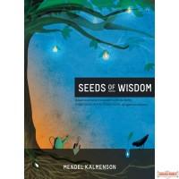 Seeds Of Wisdom #1