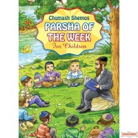 Parsha of the Week for Children - #2 Shemos
