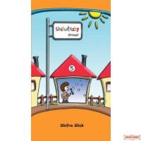 Shikufitzky St. #5 H/C