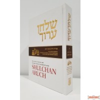 Shulchan Aruch English #7 Orach Chayim 429-452, Pesach