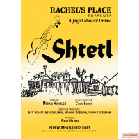 Shtetl DVD  (FOR WOMEN ONLY)