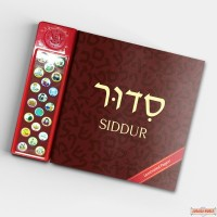 Laminated Hardcover Sing-Along Siddur with Sound Tracks