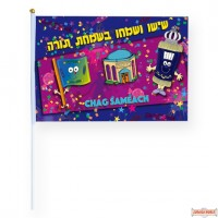 Simchas Torah flags (25 pieces)