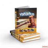 Yahadus #5