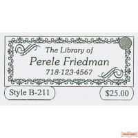 Sefarim Stamps Style B-211