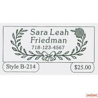 Sefarim Stamps Style B-214