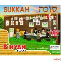 Binyan Blocks - Sukkah
