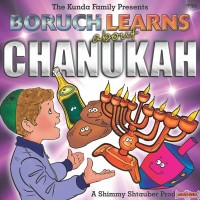 Baruch Learns About Chanukah CD