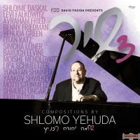 Shir #3 CD