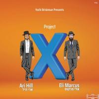 Project X (Ari Hill - Eli Marcus) CD