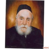 R Moshe Feinstein