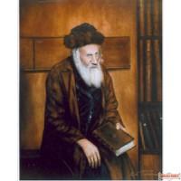 Old Yerushalmi