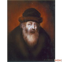 R' Akiva Ager