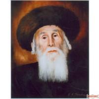 Blushev Rebbe