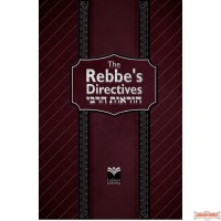 The Rebbe′s Directives