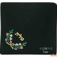 Velvet Bags Style 1CORNER 1C