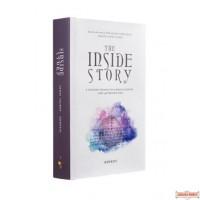 The Inside Story, #1 Genesis