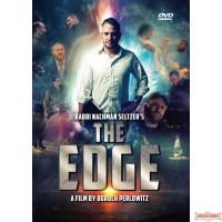 The Edge DVD