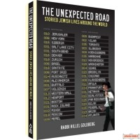 The Unexpected Road