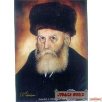 Picture of drawing of the Friediker Rebbe mounted on wood - 8' X 10""