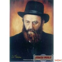 "Picture of drawing of the Rebbe Rashab mounted on wood - 8"" X 10"""