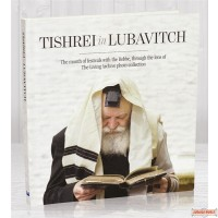 Tishrei in Lubavitch