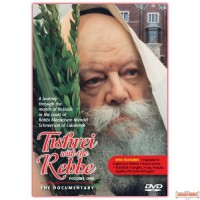 Tishrei With The Rebbe Vol. 1 DVD