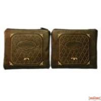 Brown & Tan- Leather Rashi & Rabbeinu Tam Bags
