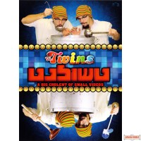 The Twins Cholent (#5) DVD