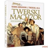 Twerski on Machzor, Rosh Hashanah