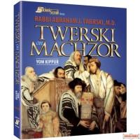 Twerski on Machzor, Yom Kippur