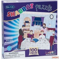 100 Piece Shabbat Jigsaw Puzzle