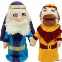 The Pappalach set of 2 Jewish Hand puppets TZADDIK & RASHA
