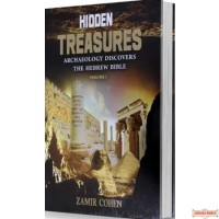 Hidden Treasures, Archaelogy discovers the Hebrew Bible