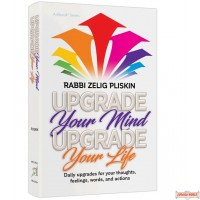 Upgrade Your Mind, Upgrade Your Life H/C