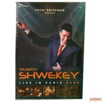Shwekey  Live in Paris 2006   DVD