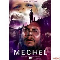 Mechel DVD