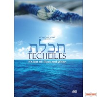 Techeiles, It's Not All Black & White DVD